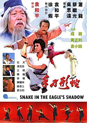Where to stream Snake in the Eagle's Shadow