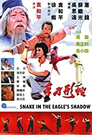 Snake in the Eagle's Shadow(1978) Poster - Movie Forum, Cast, Reviews