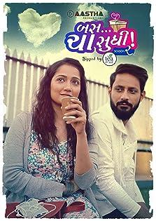 Bas Cha Sudhi (2018– )