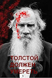 Movie clips download adult Tolstoy dolzhen umeret' by Sergey A. [mpg]