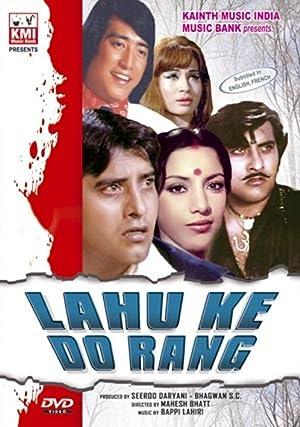 Lahu Ke Do Rang movie, song and  lyrics