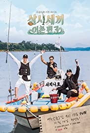 Three Meals a Day Poster