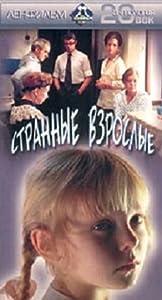 Clip downloadable free hollywood movie Strannye vzroslye by [Mp4]
