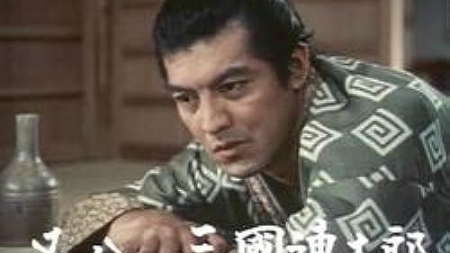 Trailer for Samurai I: Masashi Miyamoto