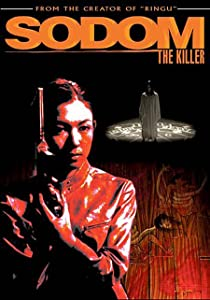 the Sodom the Killer full movie download in hindi