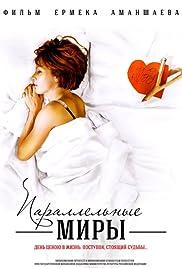 Parallelnye miry Poster