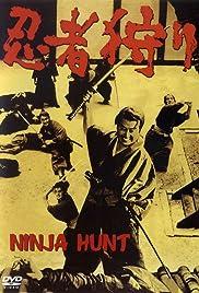 Ninja-gari Poster