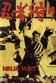 Primary photo for The Ninja Hunt