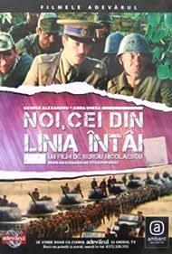 Noi, cei din linia întîi (1985)