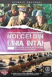 Noi, cei din linia întîi Poster