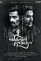 15 Best movies of R  Madhavan - IMDb