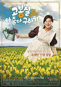 Full movies watching Go! Mrs. Go! South Korea [4K
