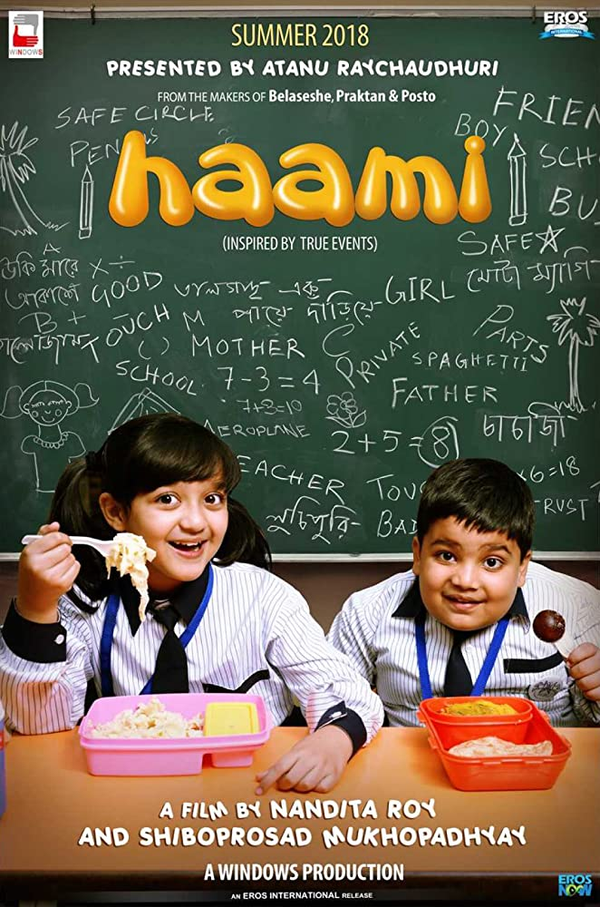 Haami 2018 Full Bengali Movie Download 720p 1GB Free