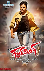 Gabbar Singh movie mp4 download
