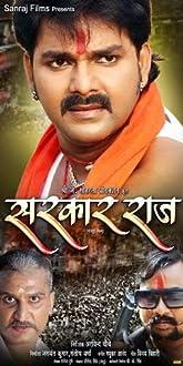 Sarkar Raj (2017)
