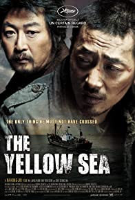 Primary photo for The Yellow Sea