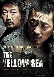 The Yellow Seaไอ้หมาบ้าอันตราย