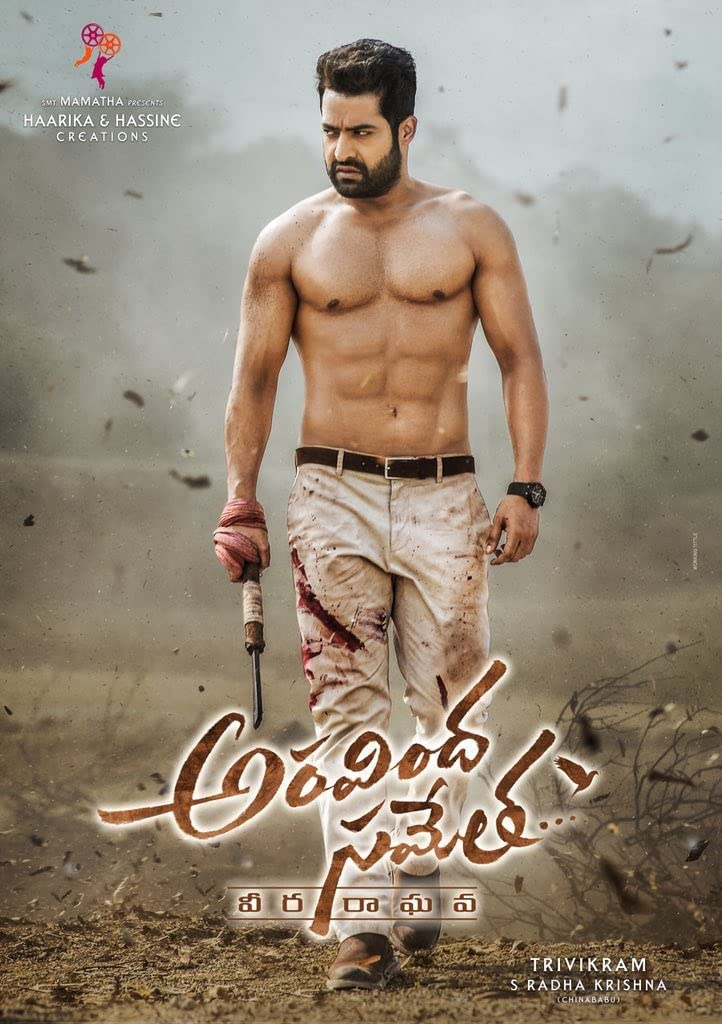 Aravindha Sametha (2018) Hindi 1080p | 720p | 480p Zee5 WEB-DL x264 AAC