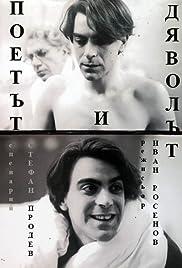 Poetat i dyavolat Poster