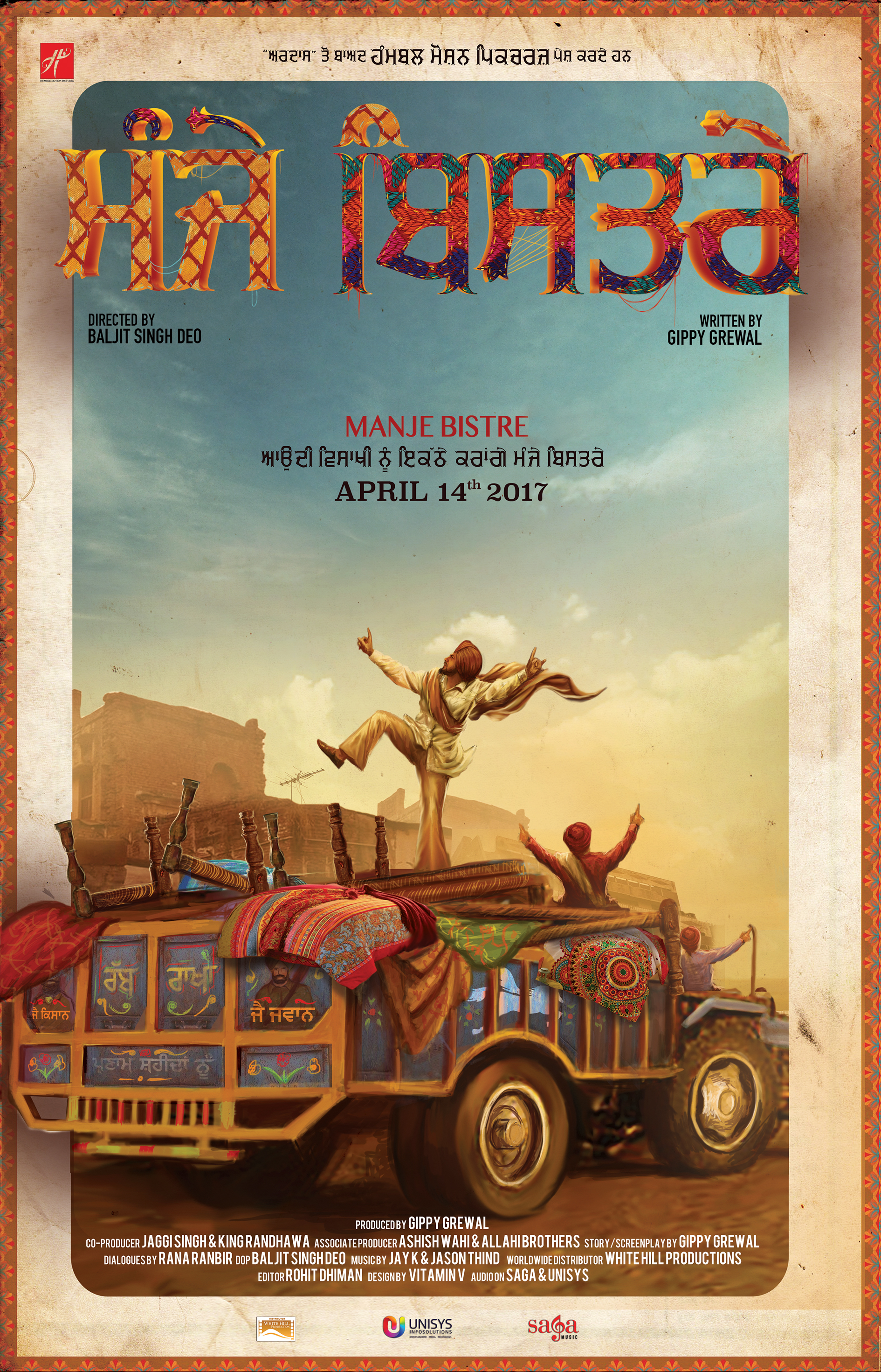 manje bistre full movie download 300mb