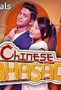 Chinese Bhasad