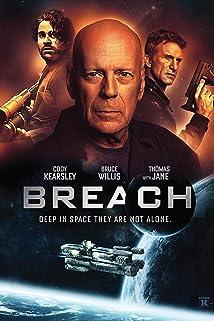 Breach (IV) (2020)