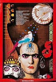 Ashik Kerib Poster
