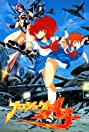 Project A-Ko (1986) Poster