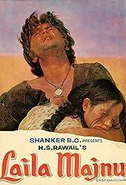 Laila Majnu(1976) Poster - Movie Forum, Cast, Reviews