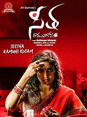 Seetha Ramuni Kosam