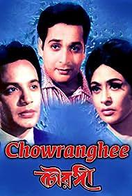 Biswajeet Chatterjee, Supriya Choudhury, and Uttam Kumar in Chowringhee (1968)