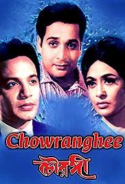 Chowringhee Poster