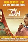 Iffi: Women at 60 look much younger today, says Indian Panorama jury