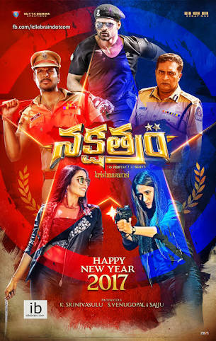 Nakshatram 2017 Hindi Dual Audio 720p UNCUT HDRip 1.6GB Download