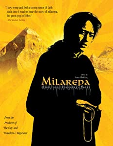 the Milarepa download