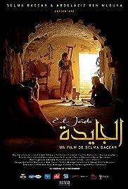 El Jaida Poster