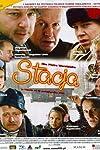 Station (2001)