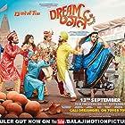 Annu Kapoor, Vijay Raaz, Raj Bhansali, Manjot Singh, Abhishek Banerjee, Ayushmann Khurrana, and Nidhi Bisht in Dream Girl (2019)