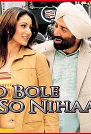 Jo Bole So Nihaal(2005) Poster - Movie Forum, Cast, Reviews