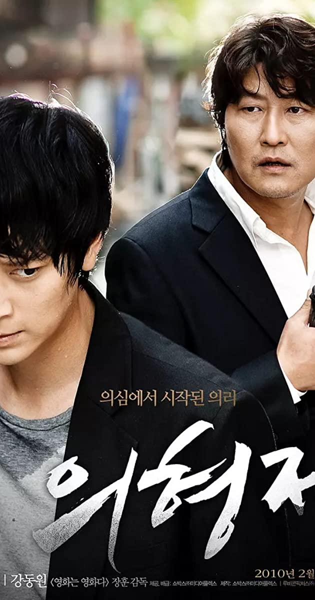 Image Ui-hyeong-je