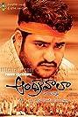 Andhrawala (2004) Poster