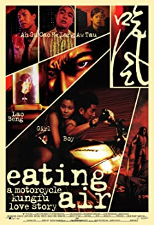 Eating Air (1999)