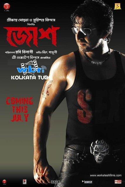 Josh 2021 Bengali Full Movie 720p HDRip 700MB Download