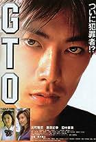 GTO: The Movie