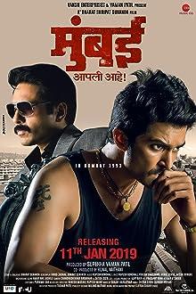 Mumbai Apli Ahe (2019)