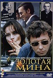 Zolotaya mina Poster