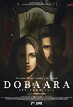 Hindi horror movies 2017