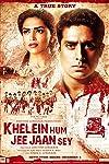 Ashutosh Gowariker.s Khelein Hum Jee Jaan Sey goes to Oscar Library