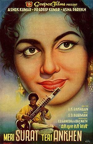 Meri Surat Teri Ankhen movie, song and  lyrics