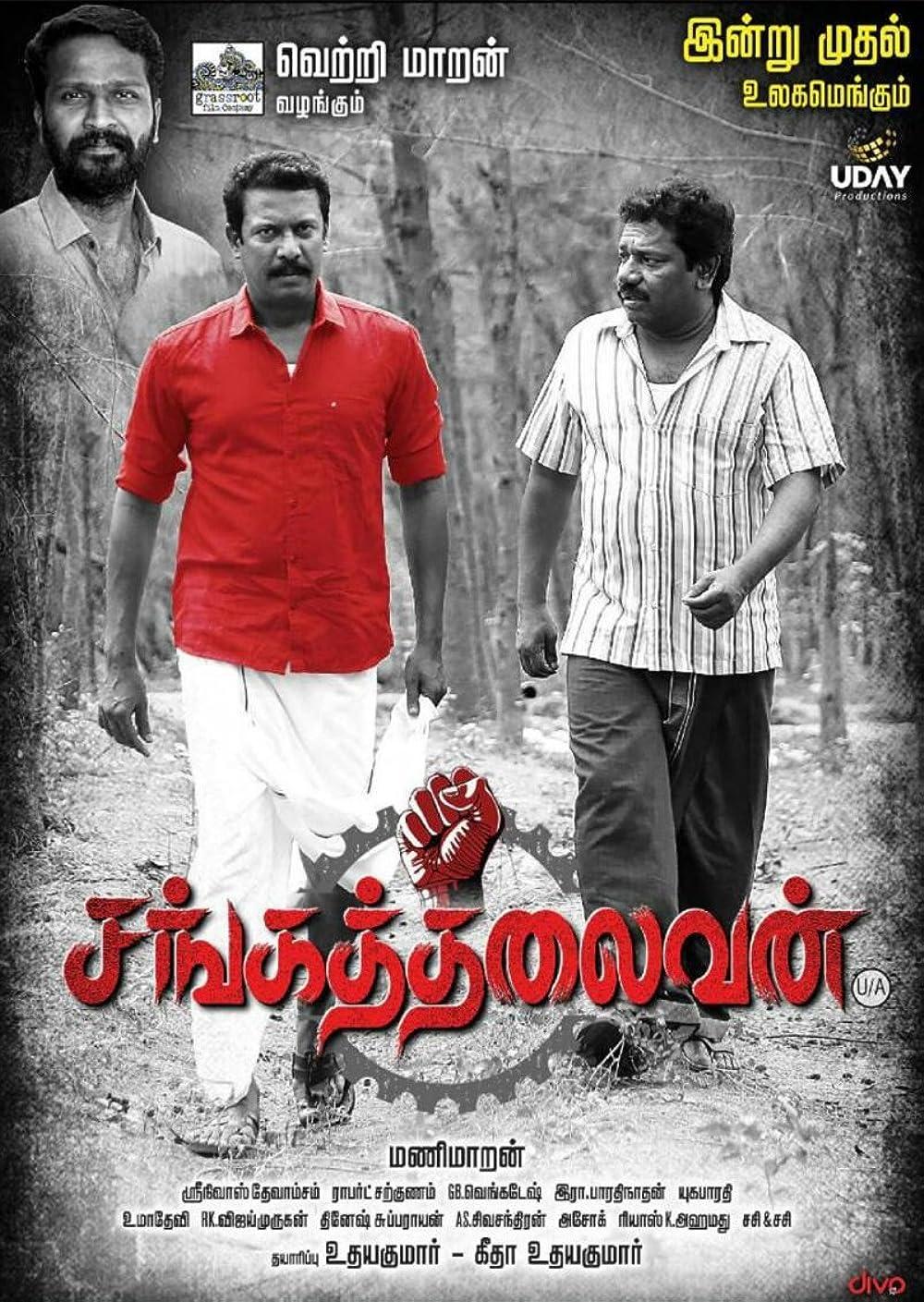 Sangathalaivan 2021 Tamil 480p | 720p HDRip 450MB | 1.4GB Download